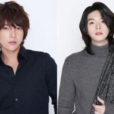 "2 Personil Boygroup Kpop ""Supernova"" Terjerat Kasus Perjudian Online"